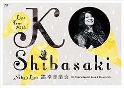 KoShibasakiLiveTour